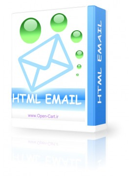 ماژول حرفه ای ایمیل HTML