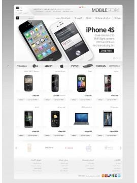 قالب فروشگاه موبایل تمپلیت مونستر اپن کارت 1.5